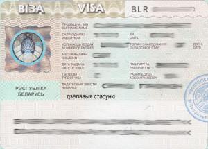 belarus student visa
