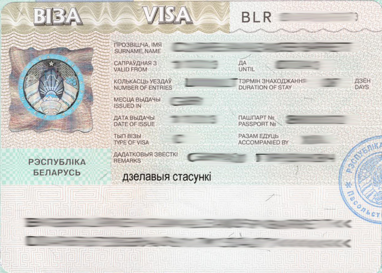 Belarus student visa study in belarus belarus student visa stopboris Gallery