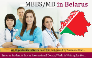 mbbs in belarus