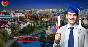 engineering universities in belarus