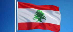 for Lebanese students